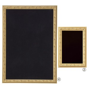 Display Frame Antique Gold Attached