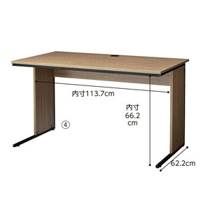 Work Stand Wooden Desk Walnut