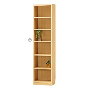 Wooden Open Rack Natural