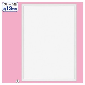 Board Panel Reflection Frame White