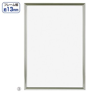Board Panel Reflection Frame Silver