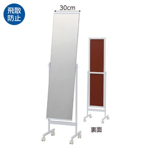Original Tools/Furniture Steel Mirror Mirror 3mm