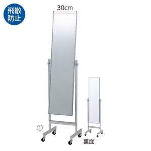 Original Tools/Furniture Steel Mirror Mirror