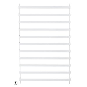 Accessory Panel Rack White