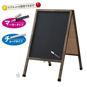 Antique A-board Both Sides Specification