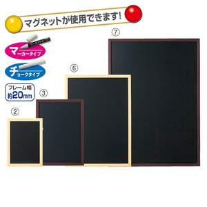 Resin Frame Black Board