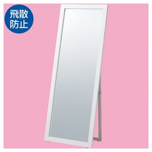 Original Tools/Furniture Wooden Wide Stand Alone Mirror Mirror