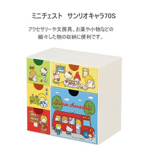 Chest Chest Sanrio Character SKATER Fancy Goods Storage