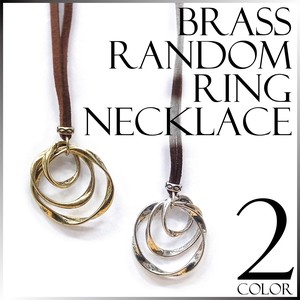 Brass Random Ring Necklace Brass Long Unisex S/S A/W Accessory