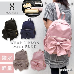 Wrap Ribbon Backpack Travel Bag