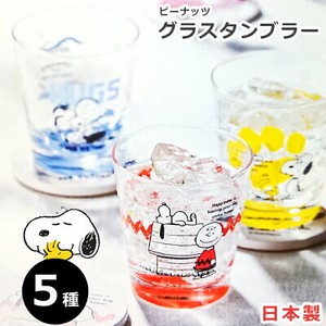 Snoopy Peanuts Tumbler Glass