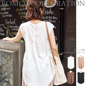For Summer Waffle Bag Henry Sleeveless Tunic