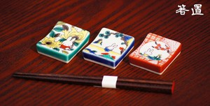 Miffy KUTANI Ware Chopstick Rest Five Colors Red Drawing