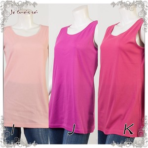 UV Cut Processing Plain Line Sleeveless Lady