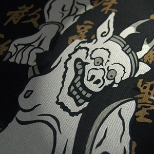 RINPA-RAIJIN - GOD of THUNDER T-SHIRT