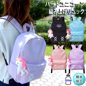 Backpack Daypack Soft Toy Unicorn Mascot Heart A4 Water-Repellent Kids Student