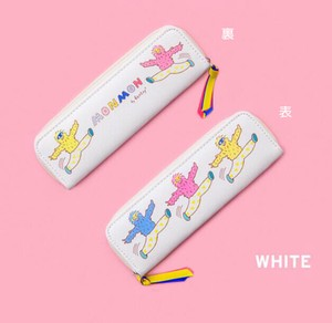 Pencil Case White