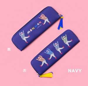 Pencil Case Navy