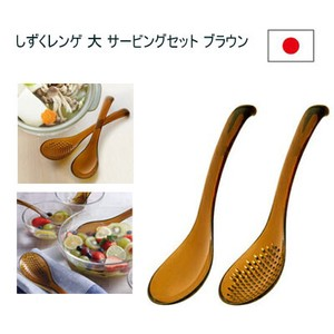 China Spoon Set AKEBONO Brown China Spoon