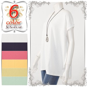 [2019NewItem] Material Big Silhouette Tunic T-shirt Larger Motif Necklace Attached Lady