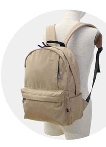 Water-Repellent Daypack