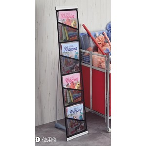 Folded Mesh Stand A4
