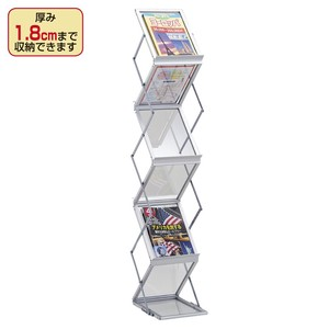Folded Stand A4 Storage Attached Case