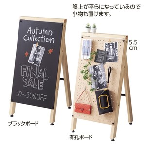 A-board Specification