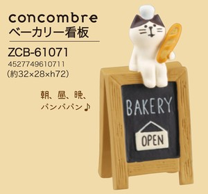 concombre Bakery Signboard