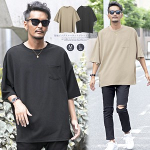 T-shirt Plain Men's Big T-shirt Big Silhouette Short Sleeve Top