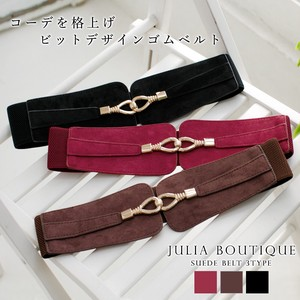Belt Design Suede Elastic Belt