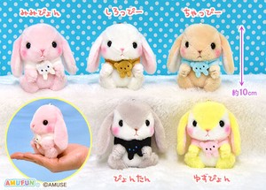 """Poteusa Loppy"" Animal muffler Size:LMC Stuffed toy of Rabbit"