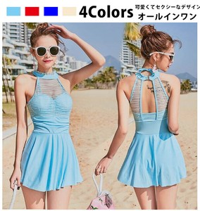 Ladies All-in-one Swimwear Open Bag One-piece Dress Wire Body Type Cover Sexy