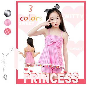 Kids Girl Swimwear Funwari Gingham Check Ribbon Attached Girly