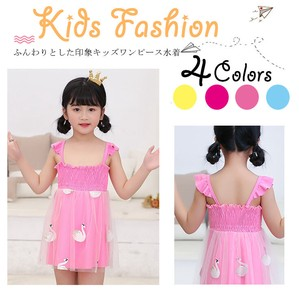 Kids Girl Swimwear Funwari Flare One-piece Dress Inner Pants Water Playing