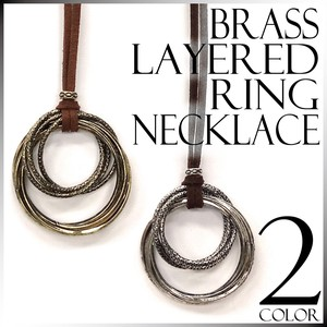 Brass Layard Ring Necklace Brass Unisex S/S A/W Accessory