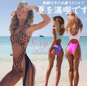 Ladies Swimwear Triangle Bikini Sexy Leopard Leopard Fringe Attached All-in-one