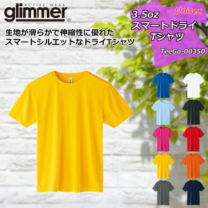 3.5 Plain Thin Short Sleeve Dry T-shirt Unisex