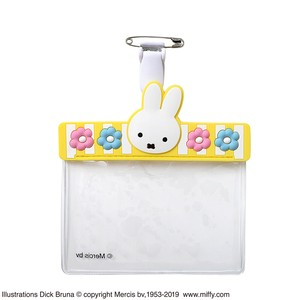 Miffy Name Holder Stripe Yellow