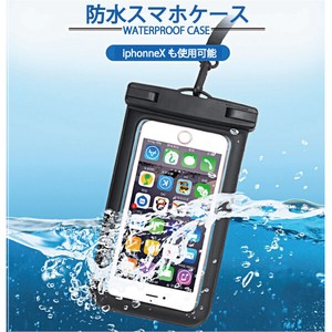 Waterproof Smartphone Case Waterproof Case Smartphone Pool Beach Bag