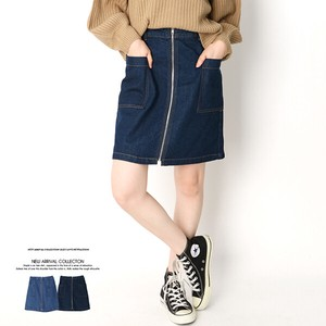 A/W Denim Front Out Pocket Skirt