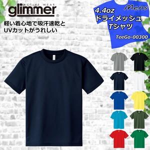 【人気商品:00300】4.4oz 無地 薄手 半袖ドライメッシュTシャツ《メンズ》