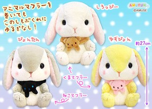 """Poteusa Loppy"" Animal muffler Size:JB Stuffed toy of Rabbit"