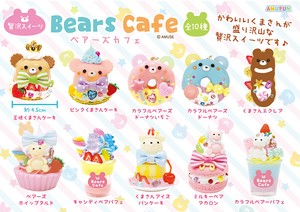 Luxury Sweets Bears Cafe