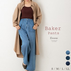 Denim Wide Baker Pants Circus Pants