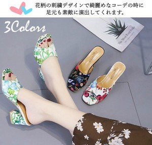 Ladies Sandal Shoes Open Toe Embroidery Floral Pattern Thick Heel Slip