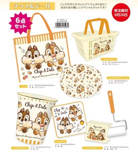 6 Pcs Set Chip 'n Dale