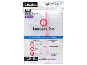 Washable Washing Net Square Shape Washing Net Mesh