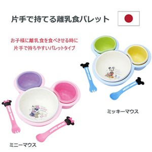 Baby food Baby Plates & Utensil One Hand Baby food Pallet Mick Minnie Disney