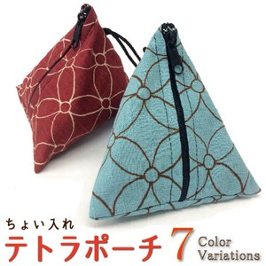 Tetra Pouch Pouch Organizing & Storage Product Accessory Case Japanese Craft